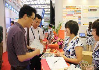 PGXC Attends CHINA ALUMINUM 2011