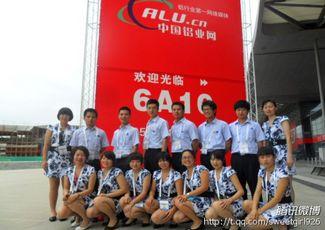 CHINA ALUMINUM 2011 Ended Completely, China Aluminum Network Triumphant Return