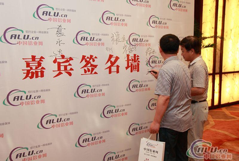签名墙签字 图片
